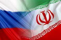 برپایی نخستین نمایشگاه مشترک ایران و روسیه