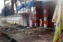 روز پر انفجار در عراق/15 کشته و زخمی در انفجار خودروی بمب گذاری شده در کرکوک
