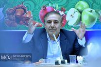 نشست خبری رئیس سازمان جهاد کشاورزی لرستان برگزار شد