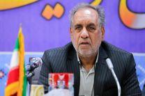 معتمدین اجرایی انتخابات یازدهمین دوره مجلس شهرستان اصفهان انتخاب شدند