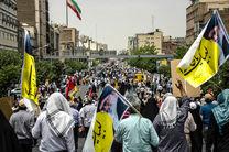 مســیرهای دهـگانه راهـپیمایی روز جـهانی قـدس