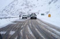 اعلام محدودیتهای ترافیکی محور چالوس/تردد موتورسیکلت ممنوع