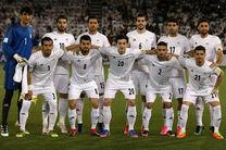 تیم ملی فوتبال ایران فردا به روسیه می رود