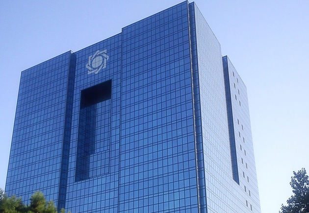 میزان دارایی های خارجی بانک مرکزی اعلام شد