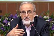 اظهار نگرانی معاون وزارت بهداشت در مورد برگزاری کنکور و مراسم عزاداری محرم