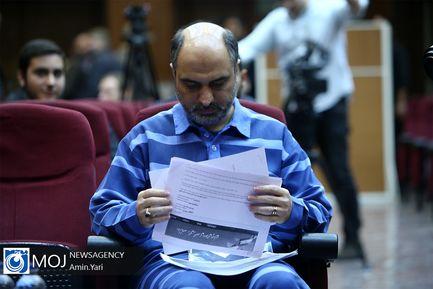 آخرین جلسه دادگاه رسیدگی به اتهامات شبنم نعمت زاده