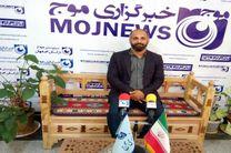 برگزاری دوره مربیگری نین بودو واریور در اصفهان