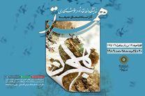 فرهنگسرای گلستان میزبان آثار اسحاق حنیفه می شود