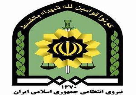 شکایت پلیس از نماینده مجلس و تشکیل پرونده قضایی