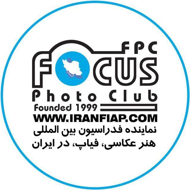 اعطای مجوز و امتیاز فیاپ به  پنجمین جشنواره بین المللی عکس سلامت روان