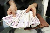 بخشنامه نحوه رسیدگی به «بدهی دولت به اشخاصحقیقی» ابلاغ شد