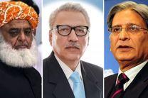 انتخابات ریاست جمهوری پاکستان آغاز شد