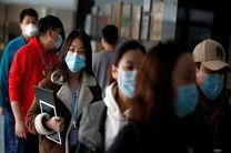 آمریکا از آزمایش واکسن ویروس کرونا خبر داد