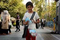 فرصت یک هفتهای برای تعیین تکلیف و هویت یابی کودکان کار و خیابان