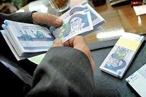 یارانه ۲۲ هزار نفر سیستان و بلوچستانی صاحب هویت شده واریز میشود