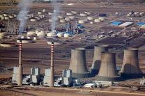 تدبیر صنعت برق برای نیروگاههاه اسقاطی