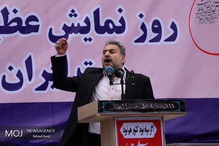 راهپیمایی روز ۱۳ آبان در کرمانشاه