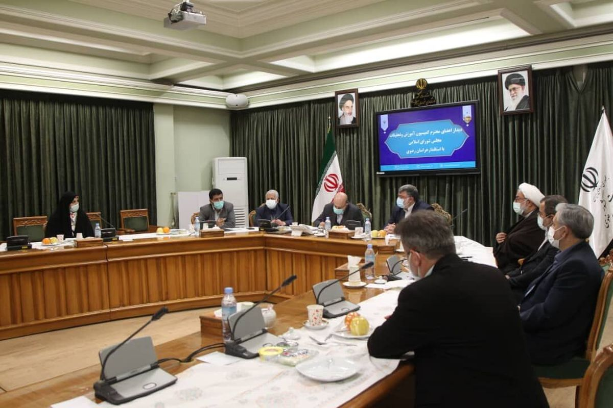 کمیسیون آموزش مجلس با استاندار خراسان رضوی دیدار کردند