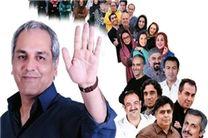 «شوخی کردم» مهران مدیری سریال نوروزی شبکه پنج شد