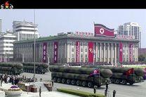 کره شمالی محور مذارکرات روسای جمهور چین و روسیه بود