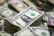 قیمت ارز در بازار آزاد 26 دی 97/ قیمت دلار اعلام شد