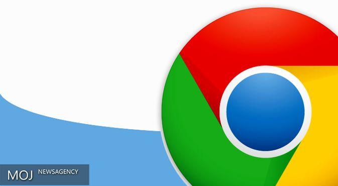 گوگل از مرورگر خود در برابر کامپیوترهای کوانتومی محافظت می کند