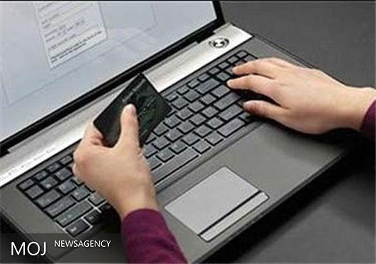 کلاهبردار ۱۰۰ میلیونی اینترنتی در شهرستان قدس دستگیر شد