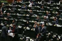 موافقت مجلس با یک فوریت طرح الحاق دو ماده به قانون رفع موانع تولید