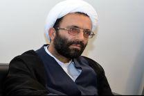 تشکیل فراکسیون ایرانیان خارج از کشور در مجلس