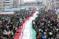 راهپیمایی 22 بهمن؛جلوه ای از اتحاد و امنیت ملی