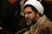 نماینده مردم مشهد در مجلس به کرونا مبتلا شد