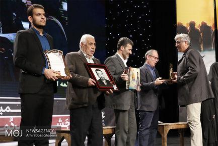 افتتاح نهمین جشنواره فیلم عمار