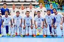 اردوی تیم ملی فوتسال ایران در سال 97 از امروز برگزار می شود