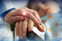 تخصیص 263 میلیارد ریال اعتبار برای خدمات درمانی مددجویان کرمانشاهی