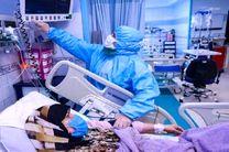 افزایش ابتلای مادران باردار به کرونا در خراسان رضوی