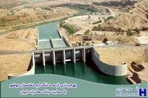 بهرهبرداری از سد تنگ ارم دشتستان بوشهر با حمایت بانک صادرات ایران آغاز شد
