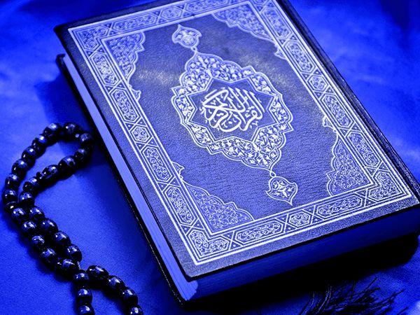 آیین تجلیل از فعالان قرآنی در قم برگزار می شود