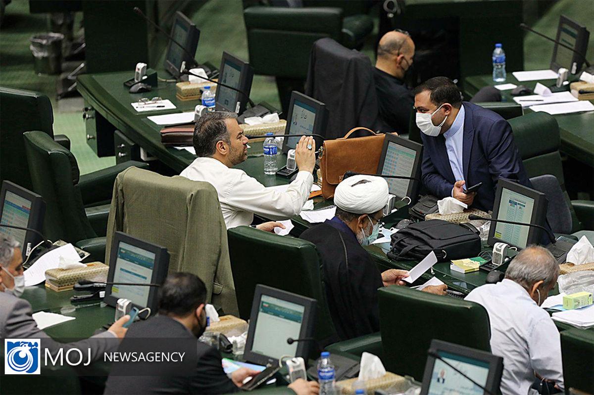 جلسه علنی مجلس آغاز شد/ ادامه بررسی طرح تقویت امنیت غذایی کشور در دستور کار