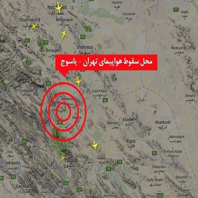 عملیات جستجوی پیکر جانباختگان پرواز تهران- یاسوج به پایان رسید