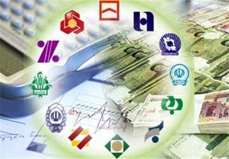 بانکها امسال چقدر وام خواهند داد؟