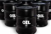 توقف خرید نفت خام آمریکا از سوی چین