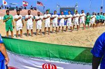 همگروهی ایران با ایتالیا و مکزیک در جام جهانی فوتبال ساحلی