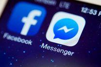 فیس بوک از فردا بر روی تلفن های هوشمند قابل استفاده نیست