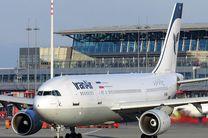 تاخیر پرواز تهران- دزفول هواپیمایی ایران ایر