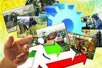ایجاد شغل برای 718 نفر در مناطق کمتر توسعه یافته استان