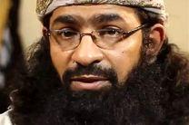 رهبر القاعده در یمن بازداشت شد