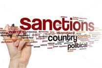 آمریکا تعلیق تحریمها علیه شرکت چینی همکار با ایران را تمدید کرد