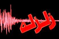 زلزله ۲.۹ ریشتری گرگان را لرزاند