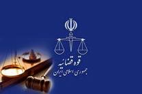 صدور دستور بازداشت موقت برای مدیر عامل آذرآب