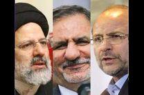 خوزستان کانون توجه نامزدهای انتخابات ریاست جمهوری